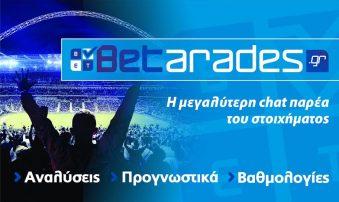 Πεντάδα επιλογών από το Europa League, κερδίζει ο ΠΑΟΚ