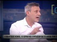"""""""Στολίζουν"""" μέσω... Youtube τον βουλευτή ΣΥΡΙΖΑ Φθιώτιδας Δημήτρη Βέττα! (video)"""