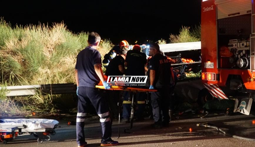 Αποτέλεσμα εικόνας για τροχαιο ατυχημα lamianow
