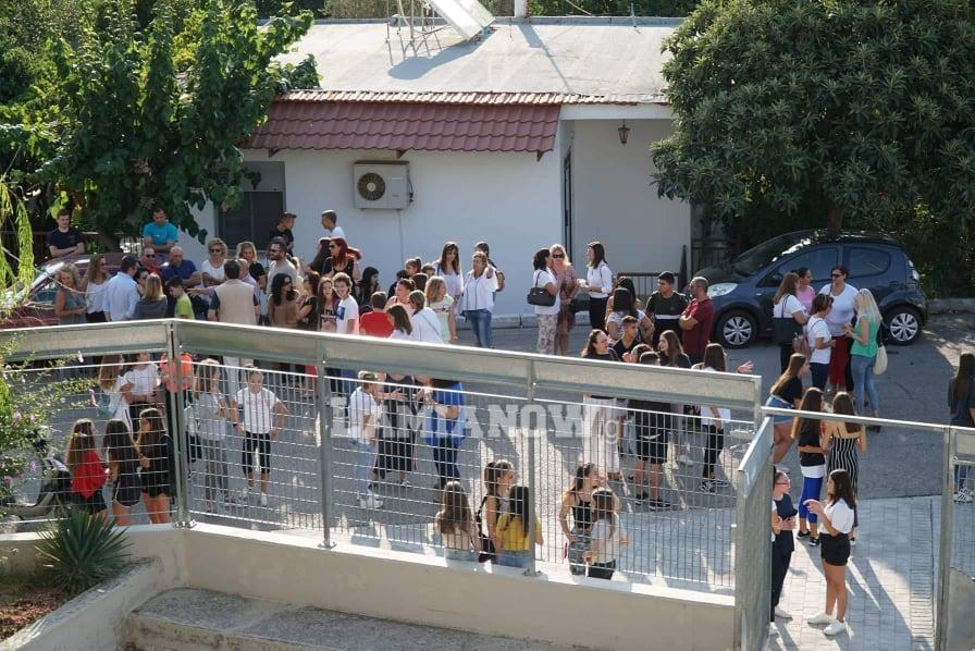Αποτέλεσμα εικόνας για 9ο γυμνασιο lamianow