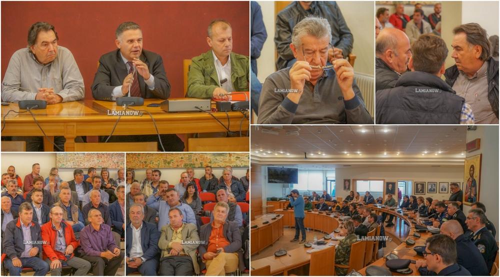 Συνεδρίασε το μεσημέρι της Παρασκευής το Συντονιστικό Όργανο της Πολιτικής Προστασίας της Π.Ε. Φθιώτιδας