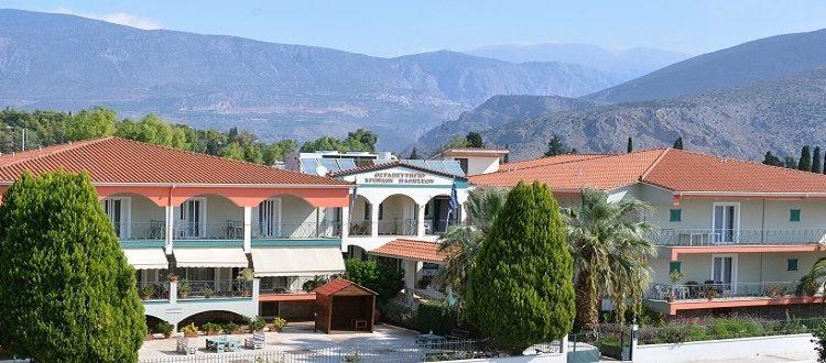 Η Περιφέρεια Στερεάς Ελλάδας στηρίζει το «Κέντρο Διημέρευσης Ημερήσιας Φροντίδας με αναπηρία του Θεραπευτηρίου Χρόνιων Παθήσεων Ιτέας»
