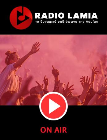 radiolamia