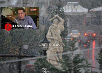 xioni lamia