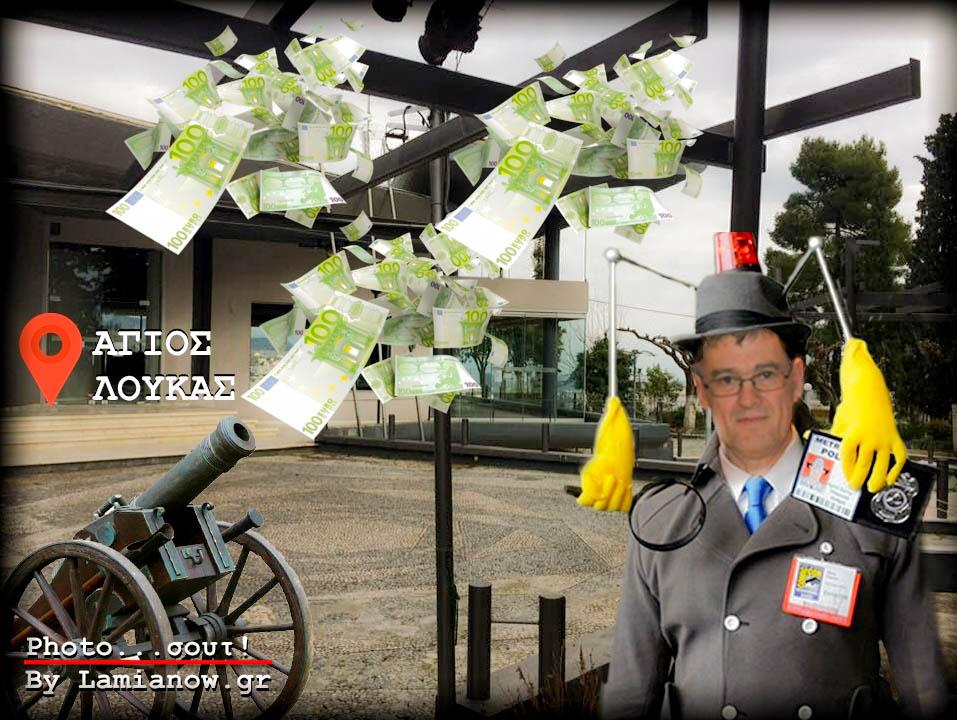 Photo... σουτ! Η νέα στήλη του lamianow.gr που αντιμετωπίζει με χιούμορ την επικαιρότητα