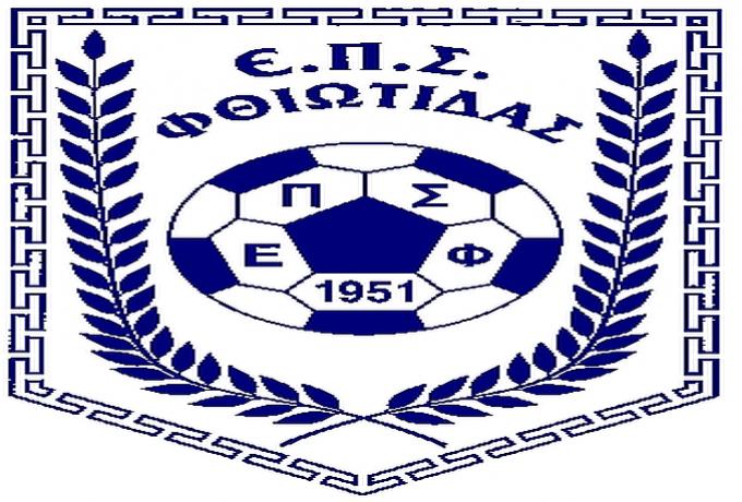 epsf logo