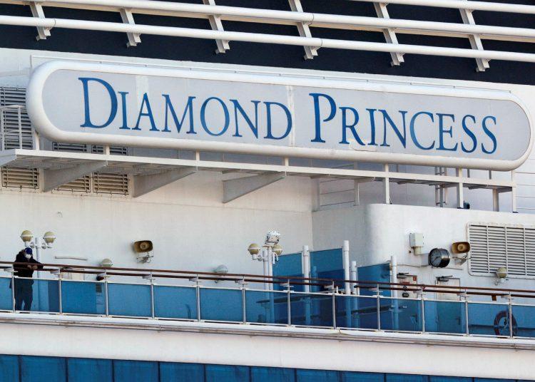 diamont princess 2048x1365 1