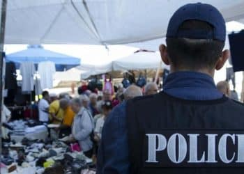 police paremporio