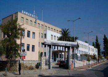 Το δημαρχείο Λαμίας