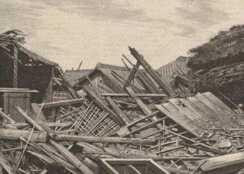 Seismos Atalantis 1894 rs