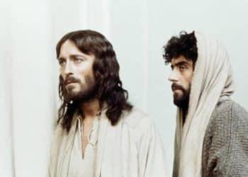 Ο Ιούδας από το Ιησούς από τη Ναζαρέτ