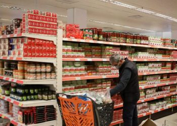 trofima supermarket
