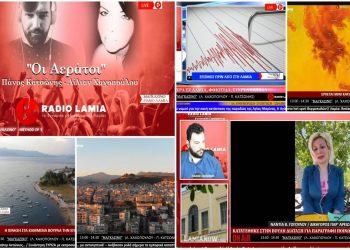 "Tο ""ΜΑΓΚΑΖΙΝΟ"" του ΡΑΔΙΟ Λαμία μεταδίδεται κάθε Δευτέρα-Τετάρτη-Παρασκευή από 13.00-14.30 ζωντανά μέσω του ΡΑΔΙΟ Λαμία αλλά και μέσω Facebook.com/lamianow και https://www.youtube.com/channel/UCNsd_Ke94eYJlXvMPGCEtew"