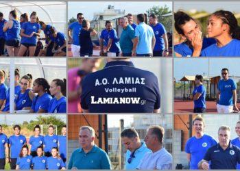 Πρώτη προπόνηση για τον ΑΟ Λαμίας για τη σεζόν 2020-2021