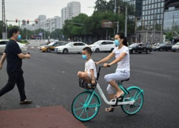 beijing mask copy 1200x675