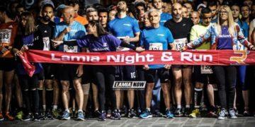 Aκυρώνεται για το έτος 2020 η Διοργάνωση του Lamia Night & Run.