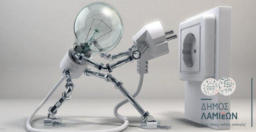 Χορήγηση ειδικού βοηθήματος επανασύνδεσης ρεύματος στην Λαμία για τους καταναλωτές