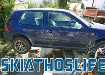 skiathos copy 1200x675