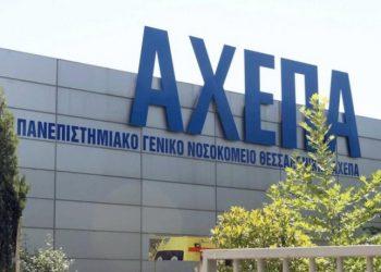 axepa new