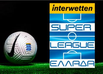 superleague logo