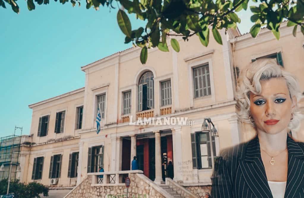 Δικηγόρος Παρ' Αρείω Πάγω PhD(c) , Msc Νάντια Β. Γώγουλου