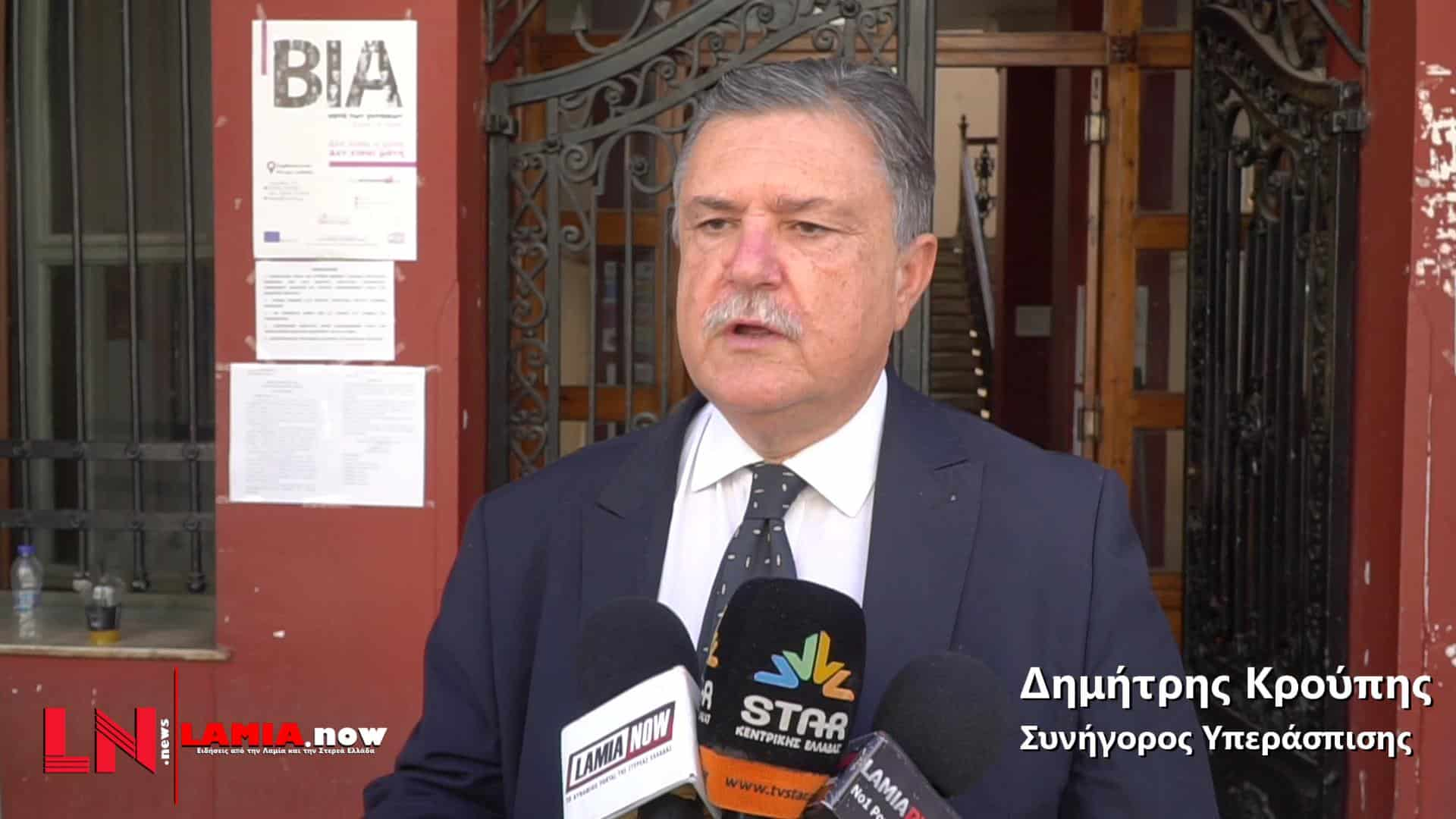 Λαμία: Ελεύθεροι πατέρας και γιος που συνελήφθησαν για άγνωστη ναρκωτική  ουσία... (Φωτό, Βίντεο) - Lamianow.gr