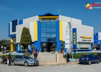 katsifas building 1