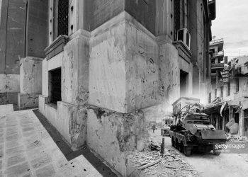 Το νεοκλασικό κτίριο της Περιφέρειας Στερεάς Ελλάδος
