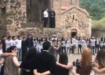 armenia ekkisia