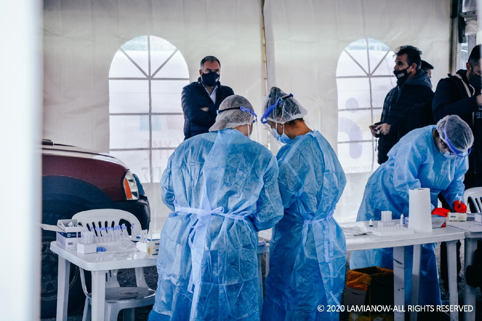 Λαμία: Νέα μαζικά δωρεαν Rapid Tests με drive through δειγματοληψίες