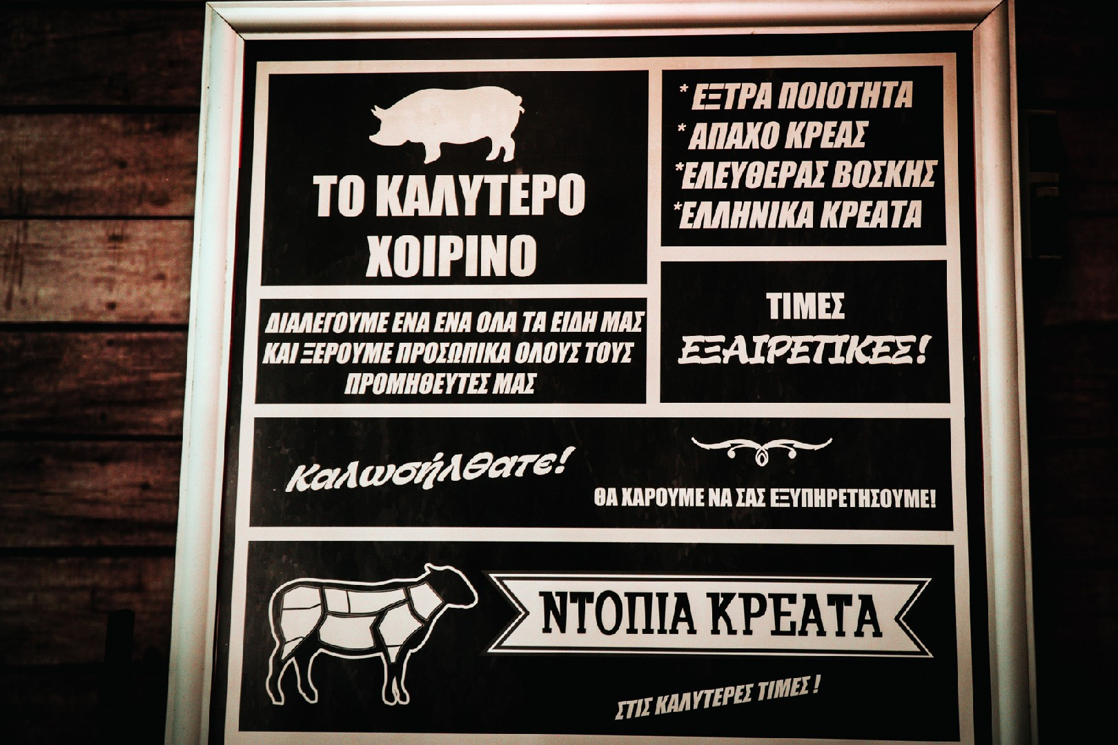 παναγιωτοπουλος 27