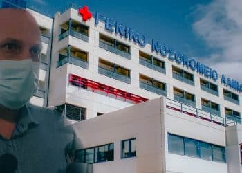 Geniko Nosokomeio Lamias