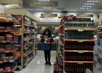 super market 2048x1406 1
