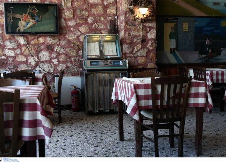 taverna 1536x1054 1