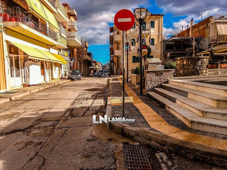Σπερχειάδα: Μετά το σοκ, η ψυχραιμία - Τι δηλώνουν οι κάτοικοι της πόλης  για το Lockdown 2 - ΒΙΝΤΕΟ | Lamianow.gr