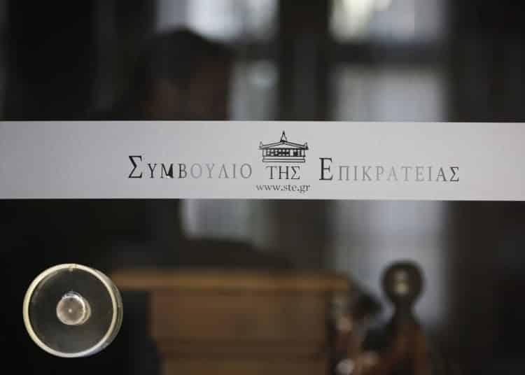STE Symvoulio Epikrateias 30 1 2019