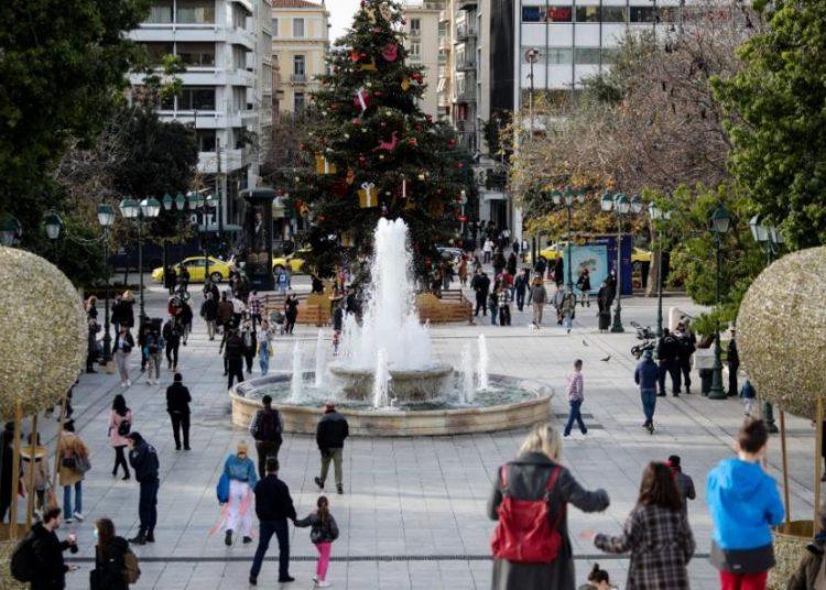 koronoios syntagma