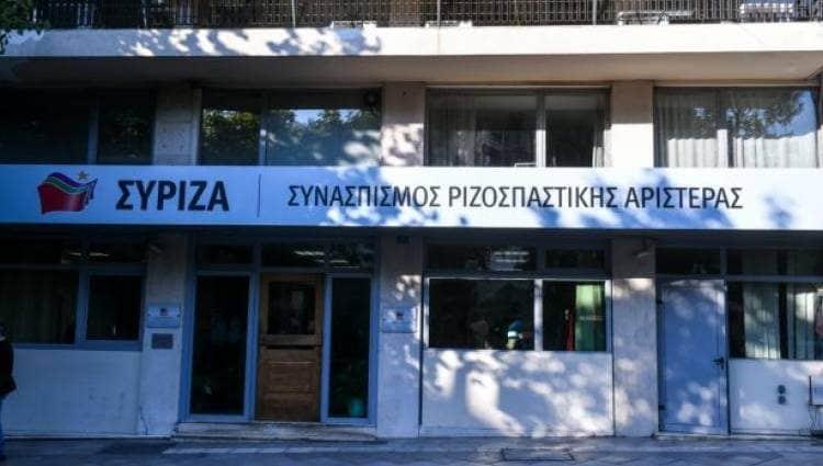 syriza 6