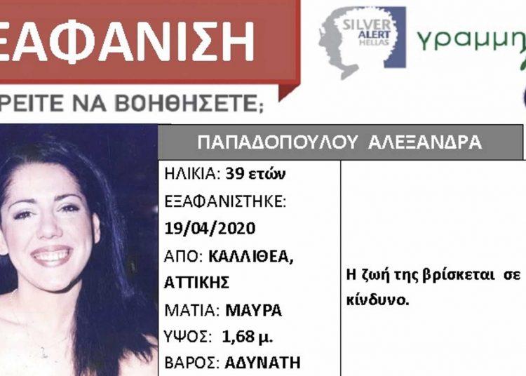 exafanisi Kallithea Alexan