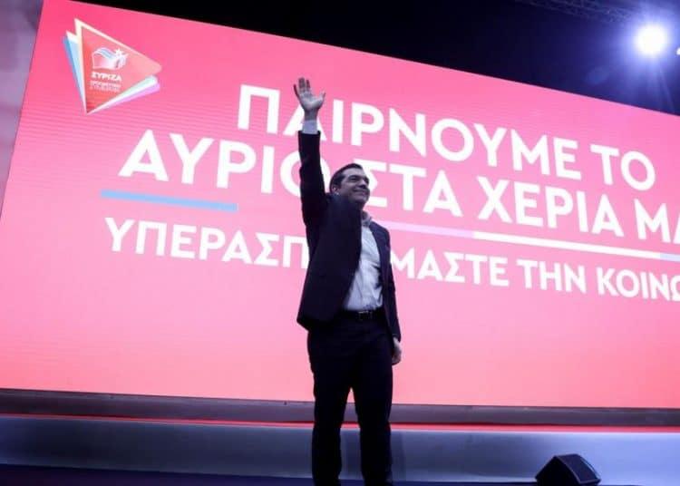 tsipras eurokinisi
