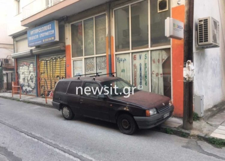 koronopartitouba2 1200x900 1