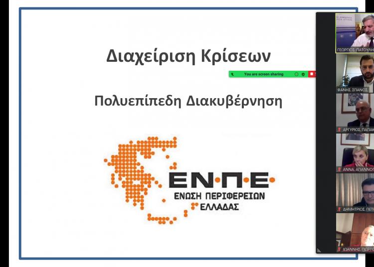 ENPE2