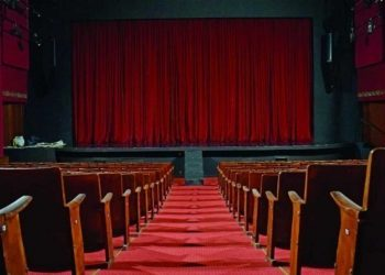 Theatro Theater APEMPE 23 03 2021 1200x675 1