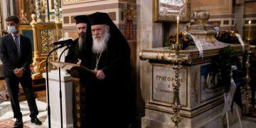 arxiepiskopos ieronymos eurokinissi