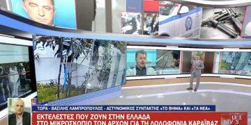 live news 1200x628 1