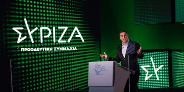 President of the main opposition SYRIZA party, Alexis Tsipras, delivers his annual keynote speech during his visit at the 85th Thessaloniki International Fair (TIF) in Thessaloniki, Greece on September 18, 2021. / Ομιλία του προέδρου του ΣΥΡΙΖΑ Αλέξη Τσίπρα κατά την διάρκεια της  επίσκεψής του στην 85η ΔΕΘ, Θεσσαλονίκη, 18 Σεπτεμβρίου 2021